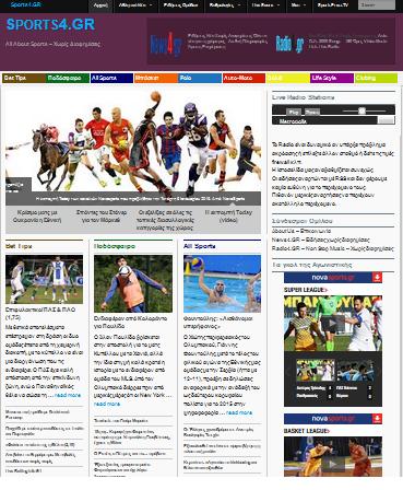sports4-gr-promo